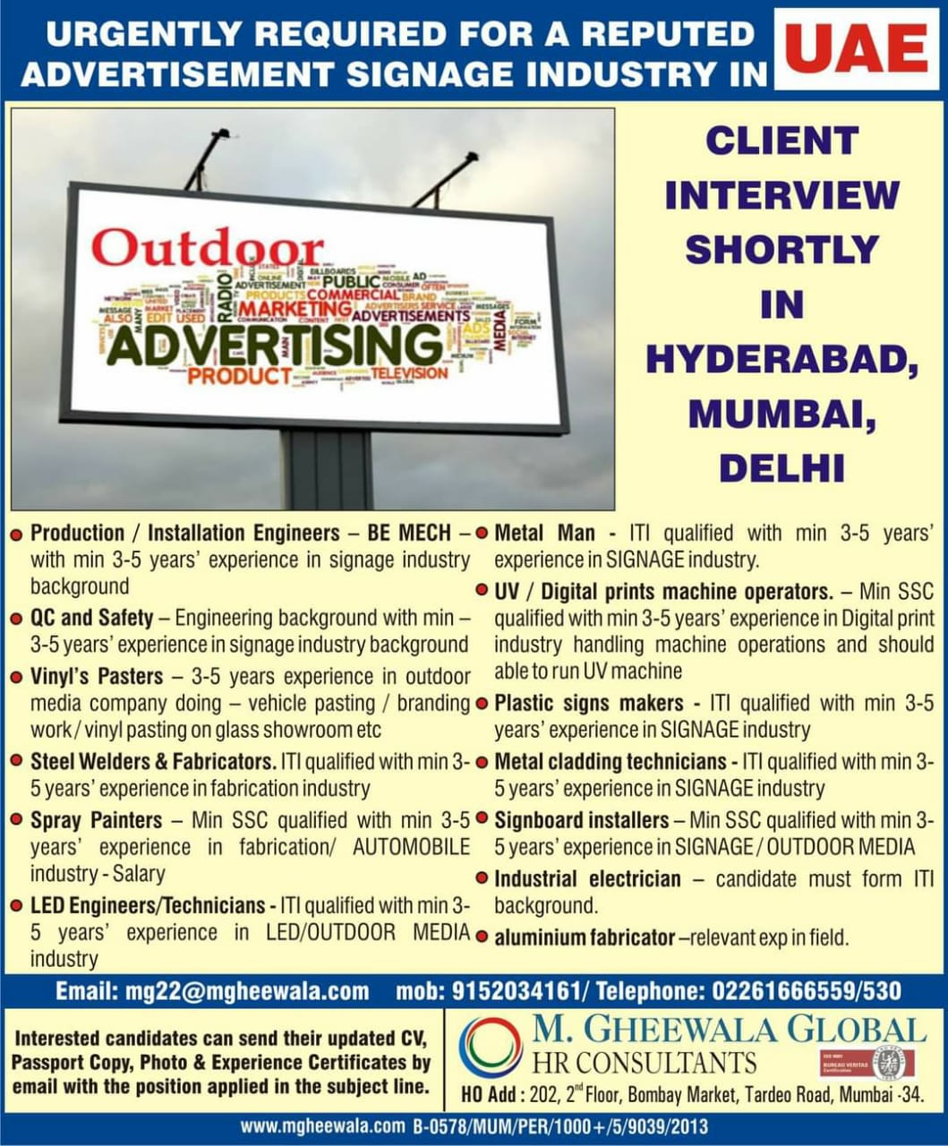 URGENTLY REQUIRED FOR A ADVERTISEMENT SIGNAGE INDUSTRY-UAE