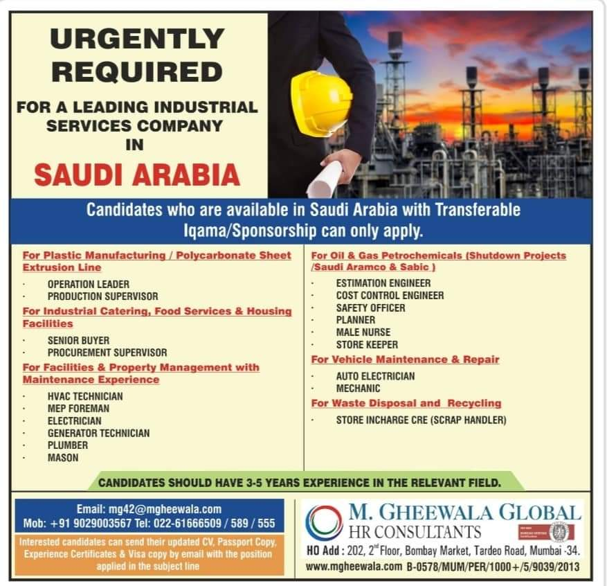 URGENTLY REQUIRED FOR A LEADING INDUSTRIAL SERVICES COMPANY