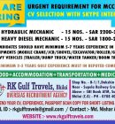 URGENT REQUIREMENT FOR MCCL