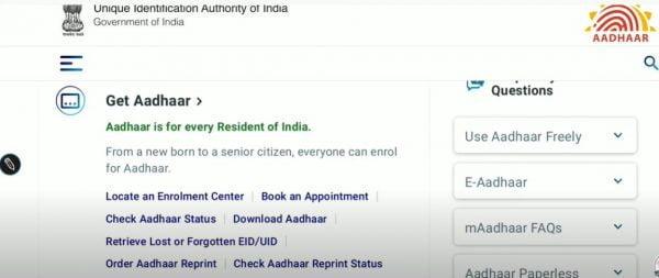 Aadhaar appointment booking