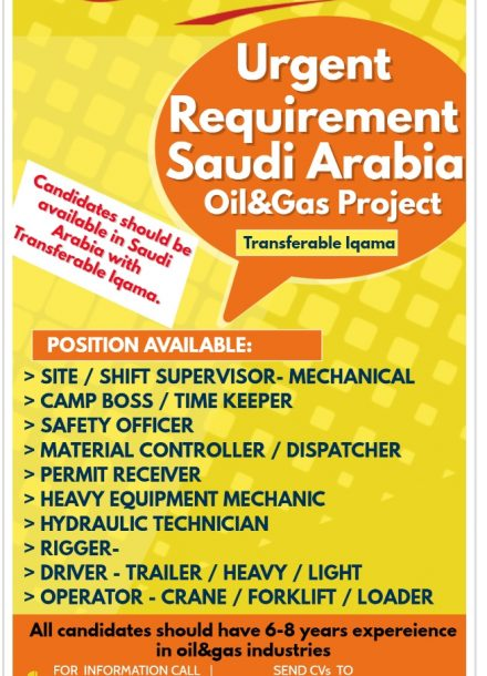 URGENT REQUIREMENT FOR OIL & GAS PROJECT