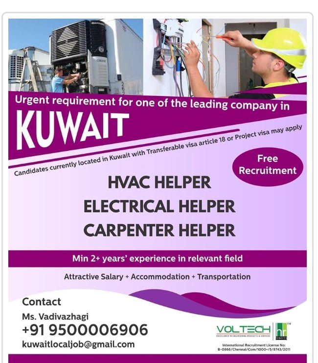 URGENT REQUIREMENT FOR ONE OF THE LEADING COMPANY