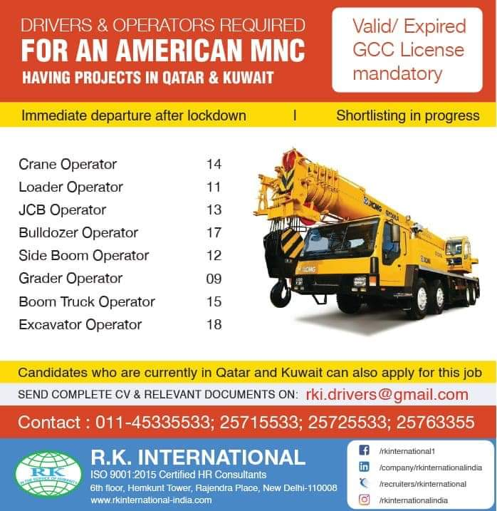 REQUIREMENT FOR AMERICAN MNC COMPANY