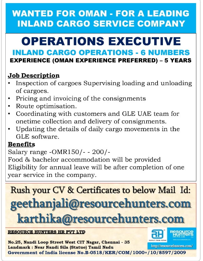 REQUIREMENT FOR INLAND CARGO SERVICE COMPANY