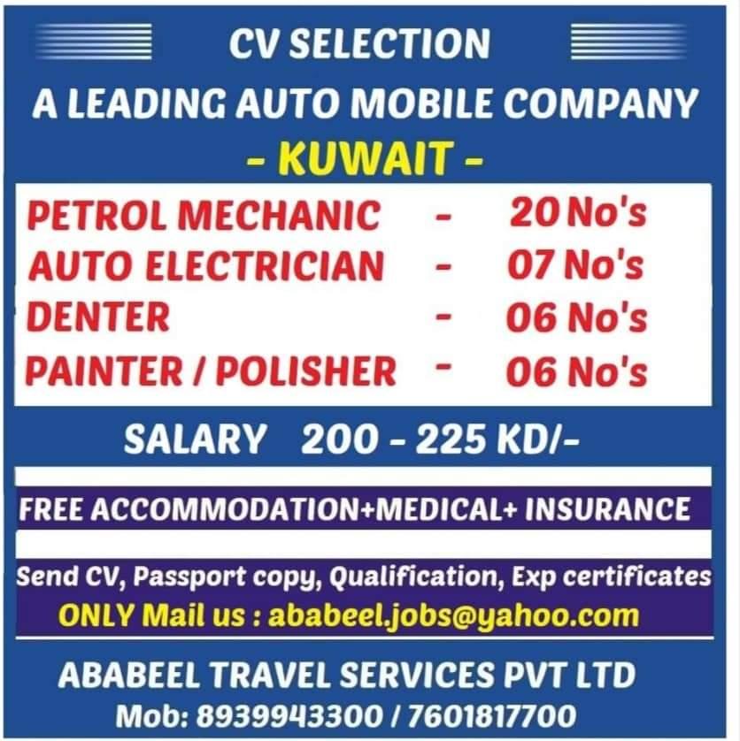 A LEADING AUTO-MOBILE COMPANY-KUWAIT