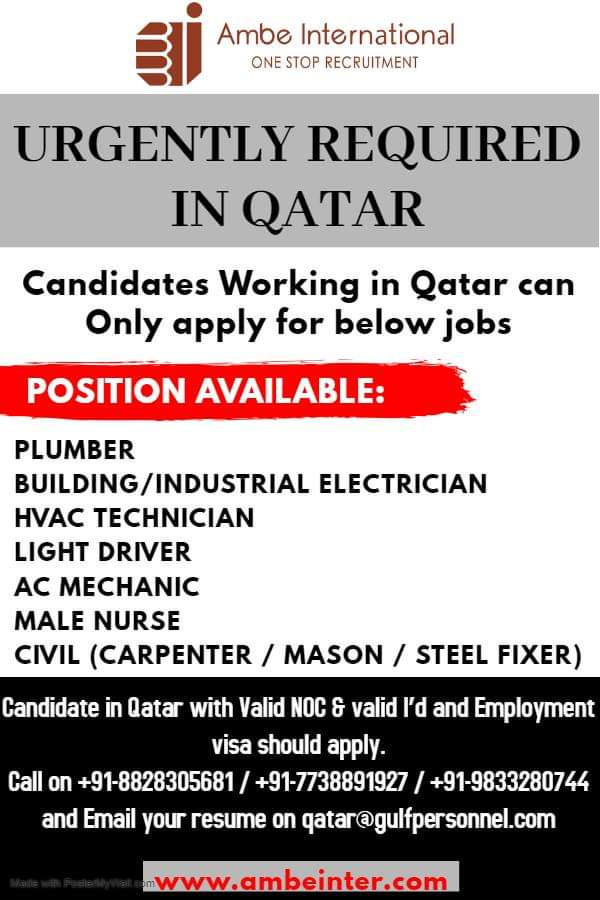 URGENTLY REQUIRED IN QATAR