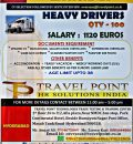 URGENTLY REQUIRED FOR LEADING COMPANY
