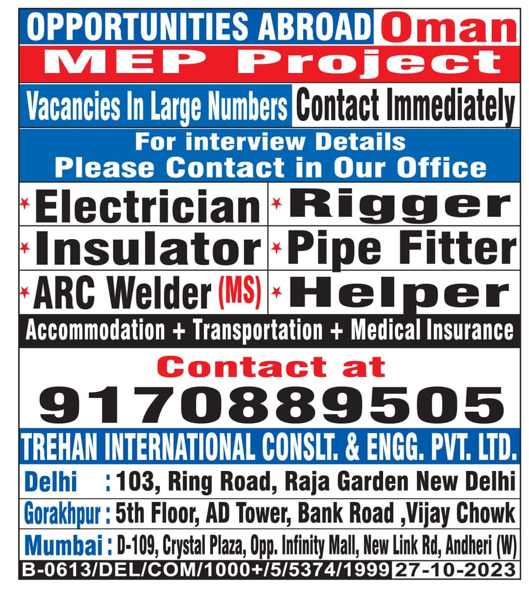 MEP PROJECT-OMAN