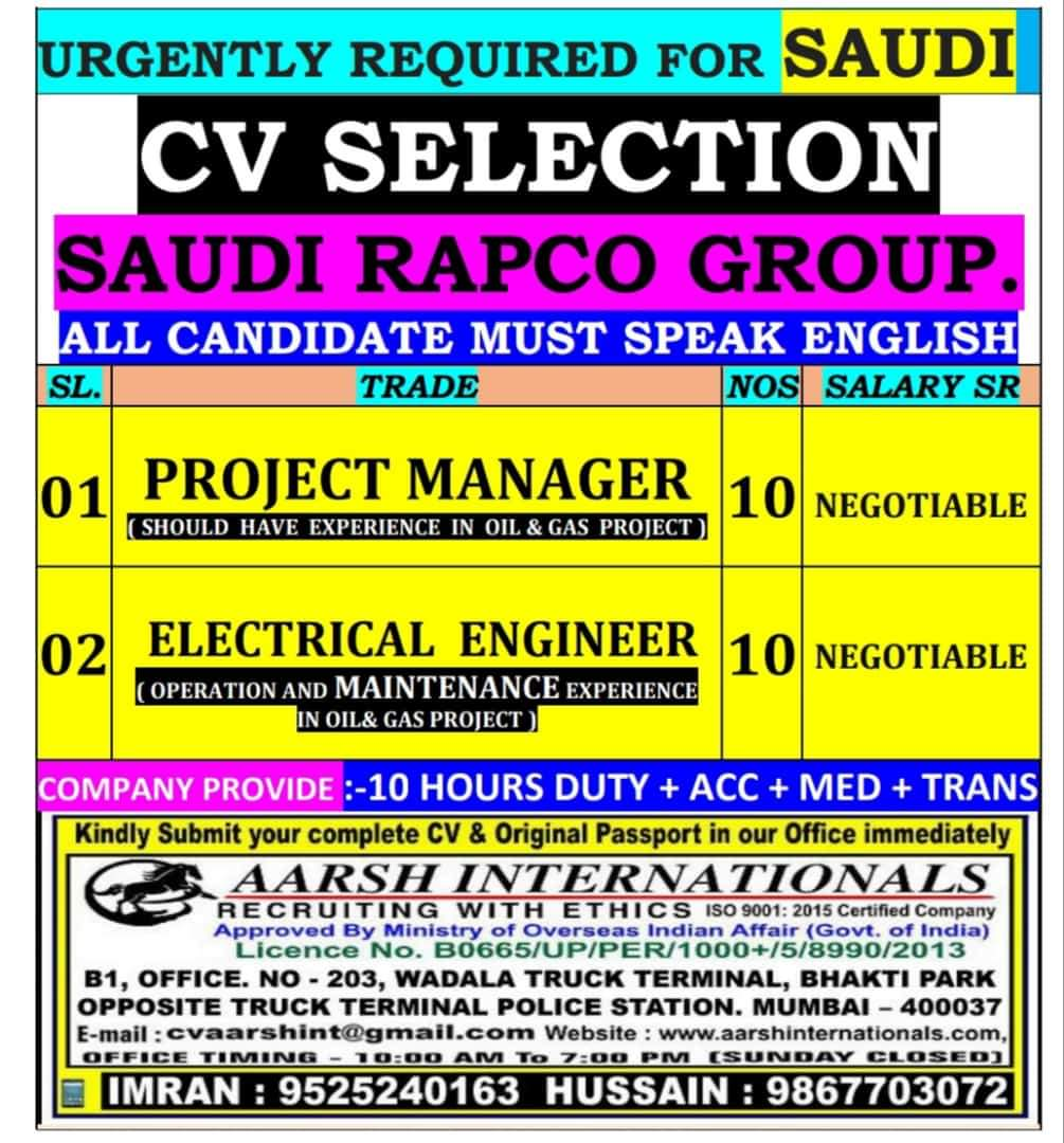 URGENTLY REQUIRED FOR SAUDI