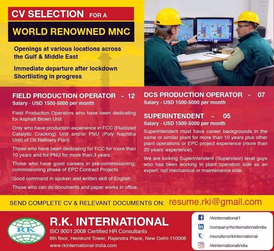 REQUIREMENT FOR WORLD RENOWNED MNC