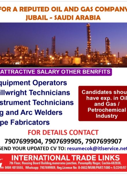REQUIREMENT FOR A REPUTED OIL & GAS COMPANY