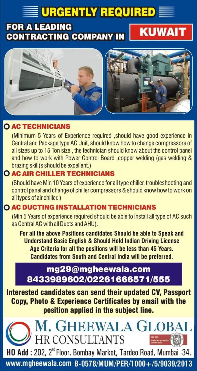 URGENTLY REQUIRED FOR A CONSTRUCTION COMPANY-KUWAIT