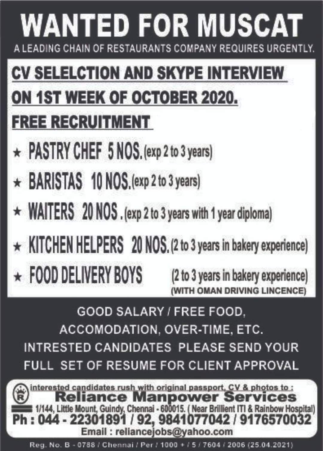 URGENTLY REQUIRED FOR A LEADING CHAIN OF RESTAURANTS COMPANY