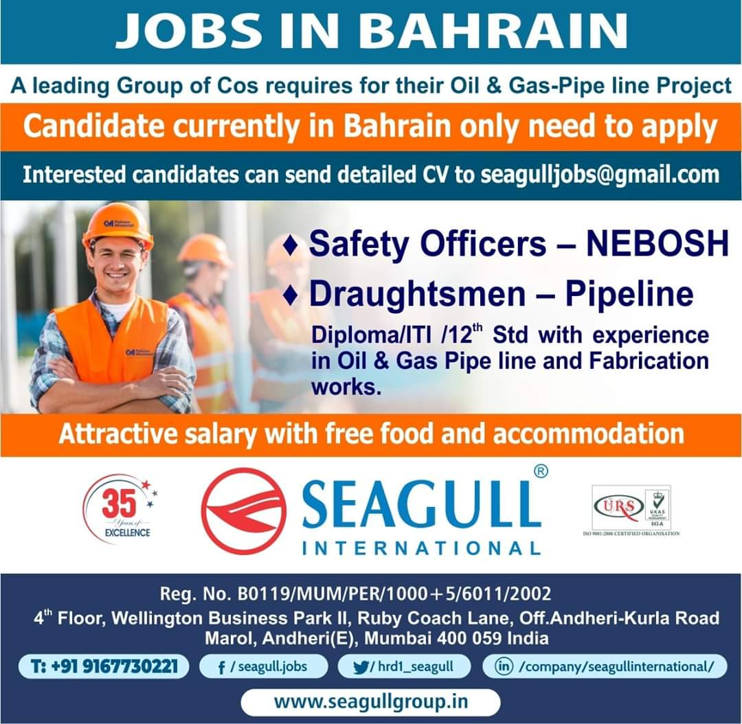 REQUIREMENT FOR LEADING OIL & GAS PROJECT