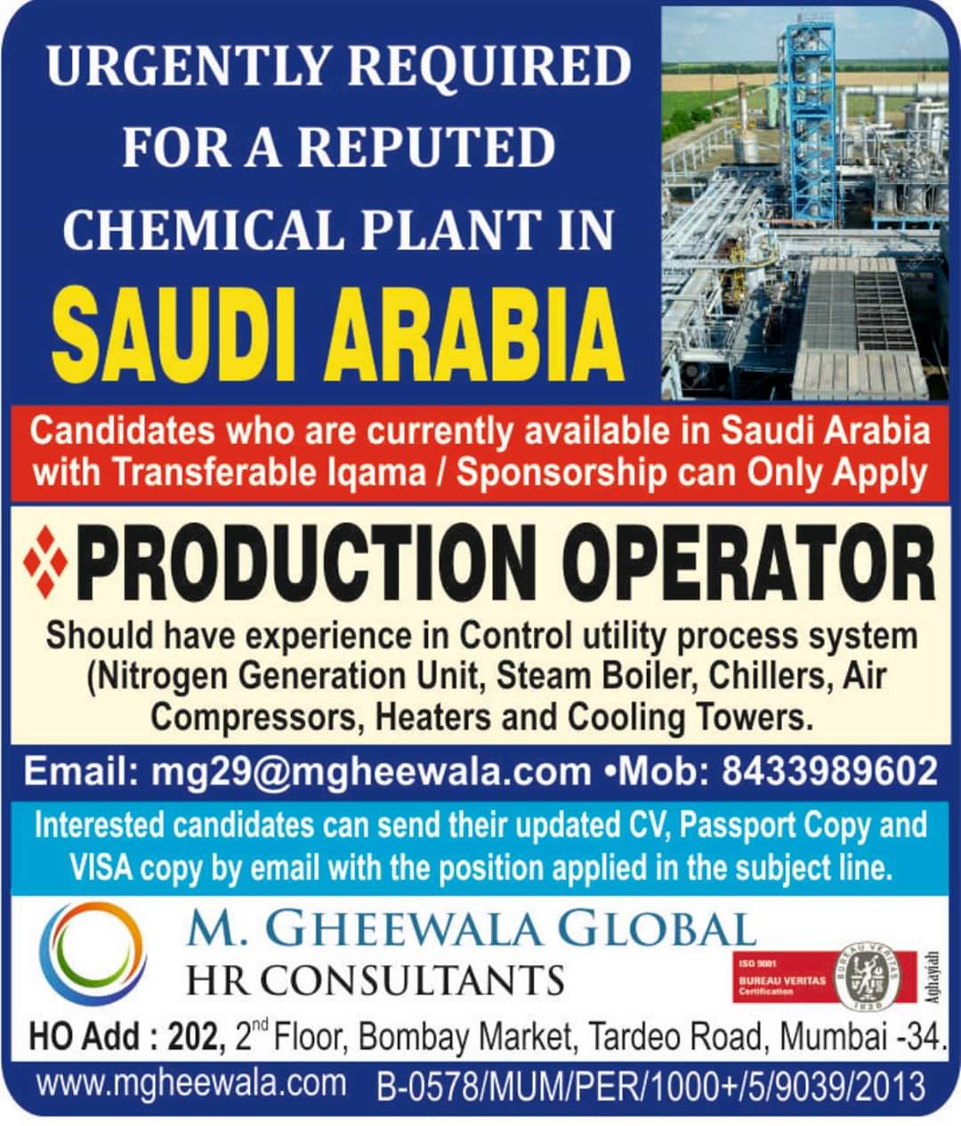 URGENTLY REQUIRED FOR A REPUTED CHEMICAL PLANT