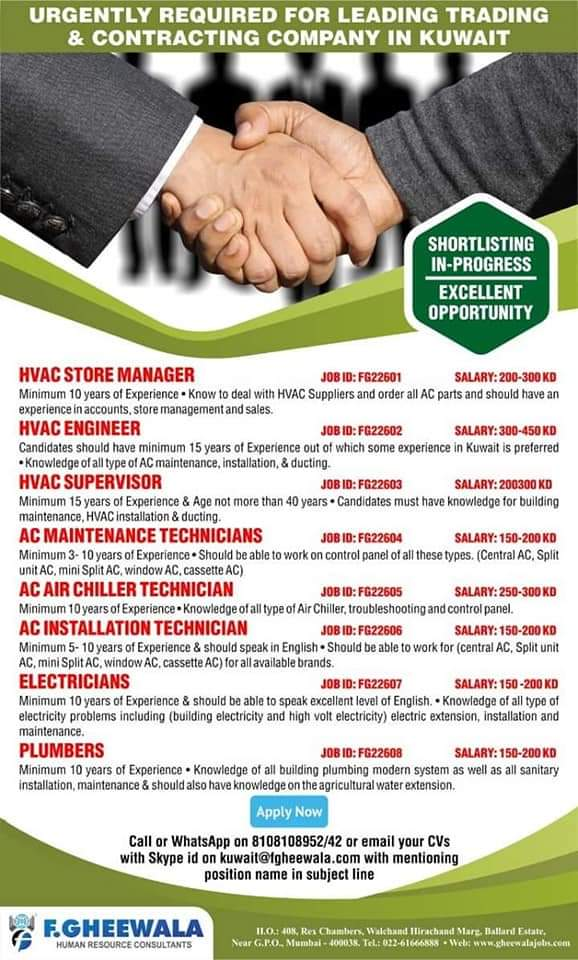 URGENTLY REQUIRED FOR LEADING TRADING & CONTRACTING COMPANY
