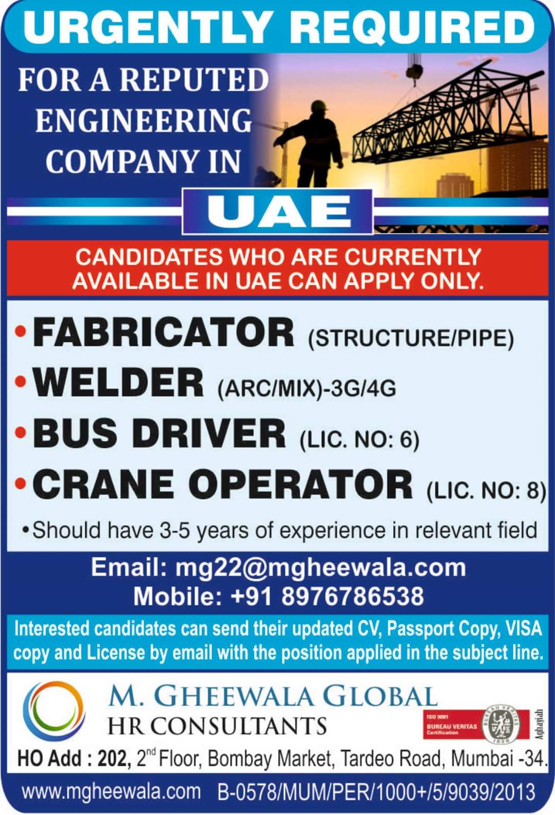 URGENT REQUIREMENT FOR REPUTED ENGINEERING COMPANY
