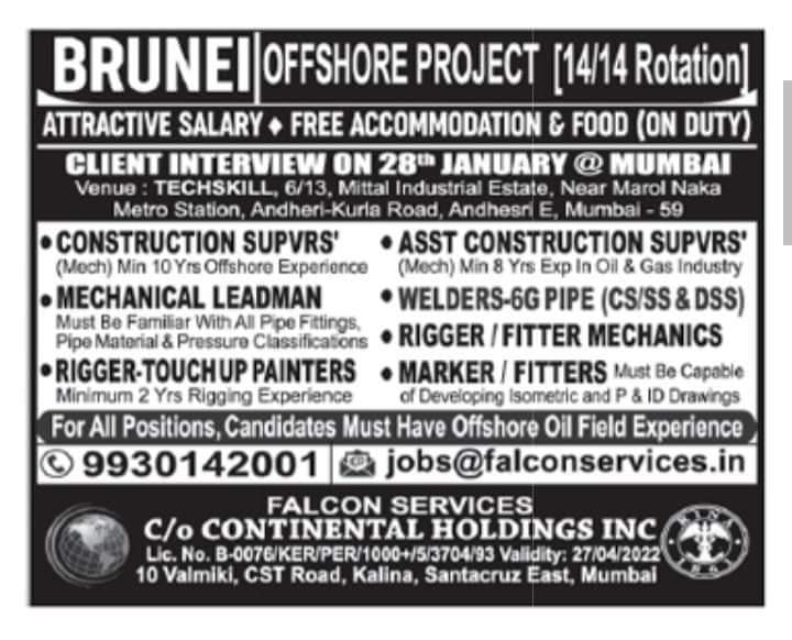 BRUNEI-OFFSHORE PROJECT
