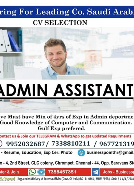 HIRING FOR A LEADING COMPANY