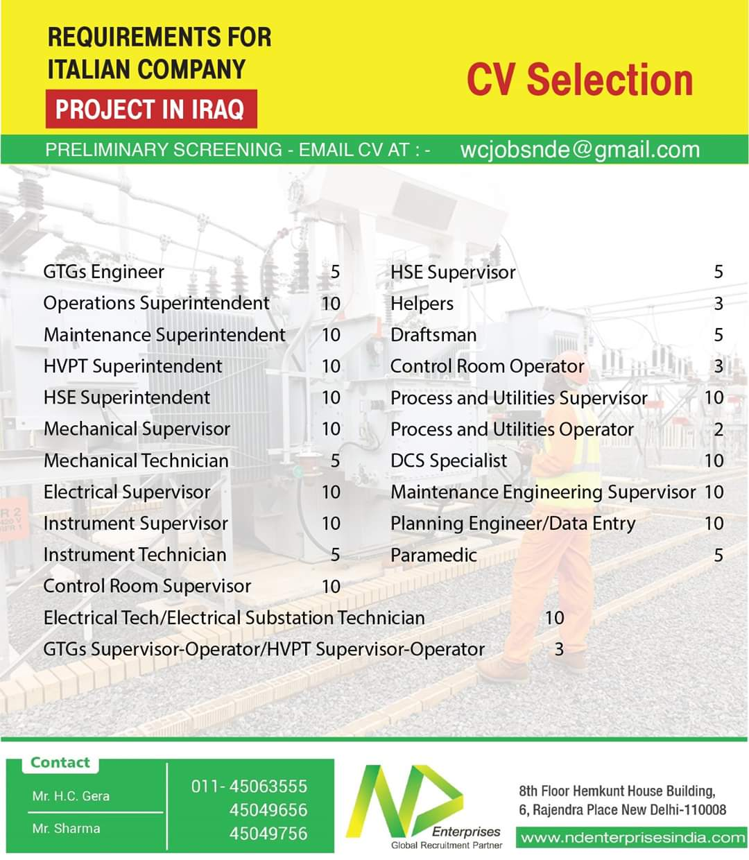 REQUIREMENT FOR ITALIAN COMPANY