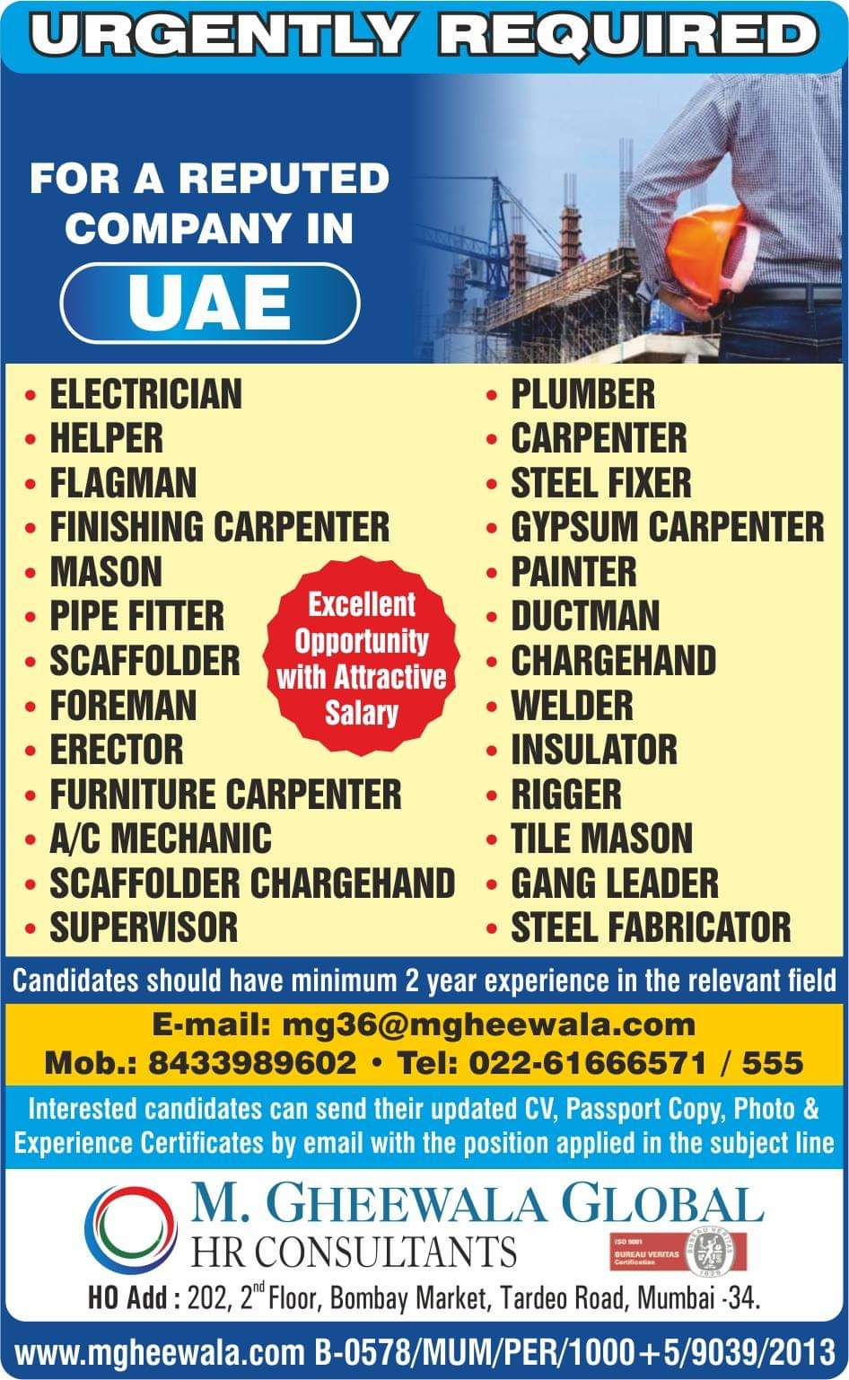 URGENTLY REQUIRED FOR A REPUTED COMPANY IN UAE