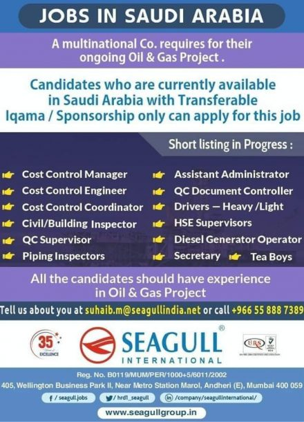 URGENT REQUIREMENT FOR MULTINATIONAL COMPANY