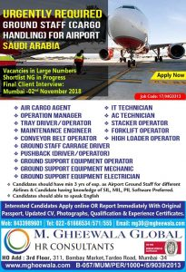 job vacancies in saudi arabia airport