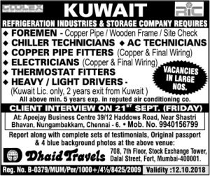 10th pass jobs in kuwait