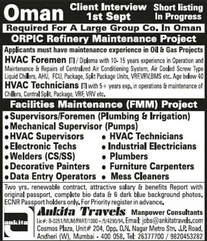 Oman Job Vacancy Interview In India August 31 2018 Gulf Jobs