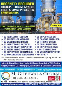 Quality engineer jobs with salary
