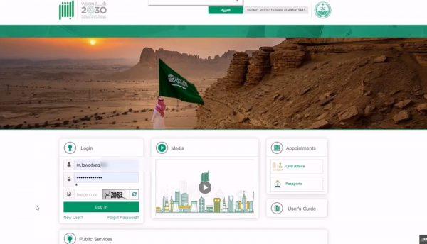 re entry visa saudi arabia login