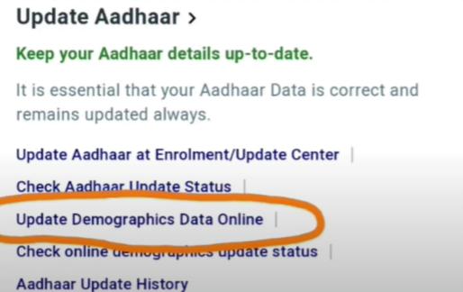How to update Date of Birth in AADHAAR